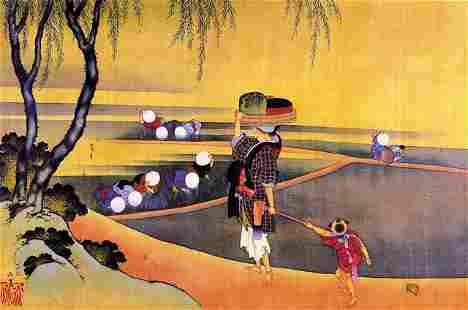 Hokusai - Rice Fields