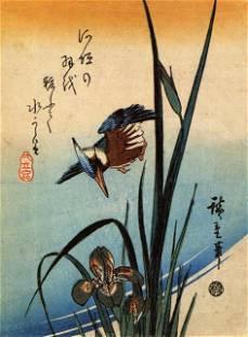 Hiroshige Kingfisher and Lilies