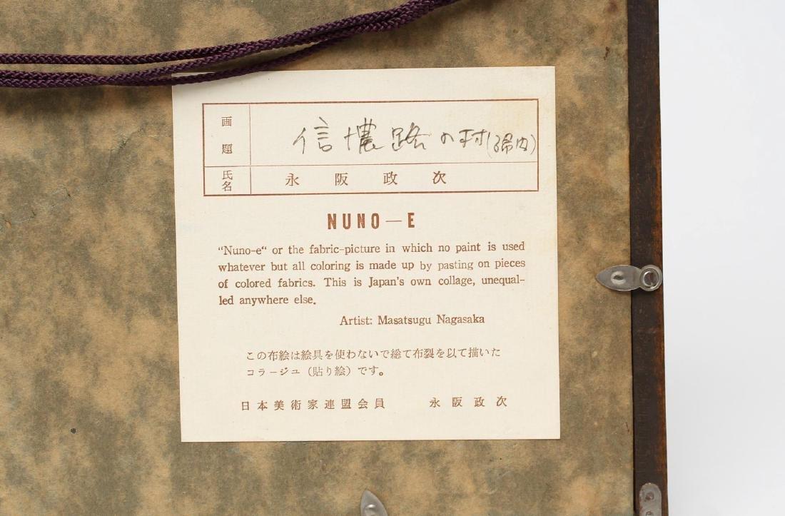 Masatsugu Nagasaka (Japanese, 20th C.)- Textile - 4