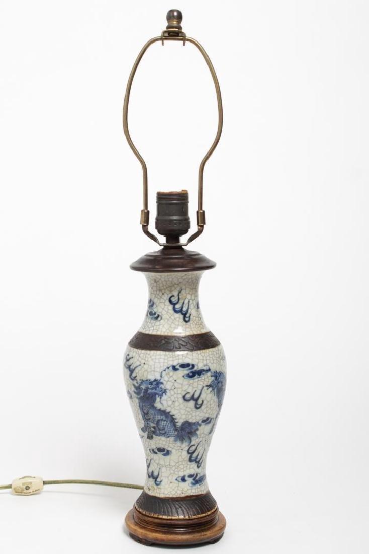 Chinese Blue & White Crackle Glaze Vase Lamp