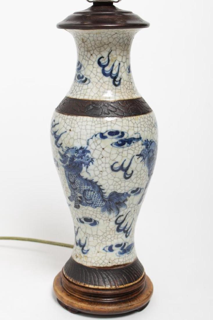 Chinese Blue & White Crackle Glaze Vase Lamp - 2