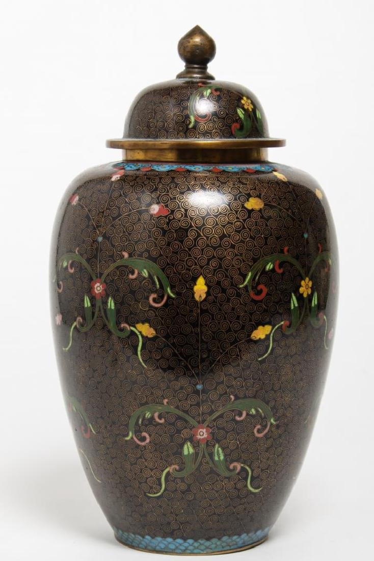 Chinese Champleve Enamel Lidded Vase