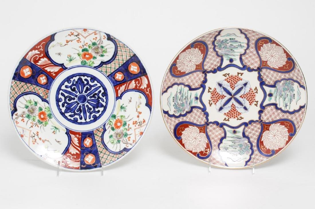 Japanese Imari Porcelain Chargers, Vintage Pair