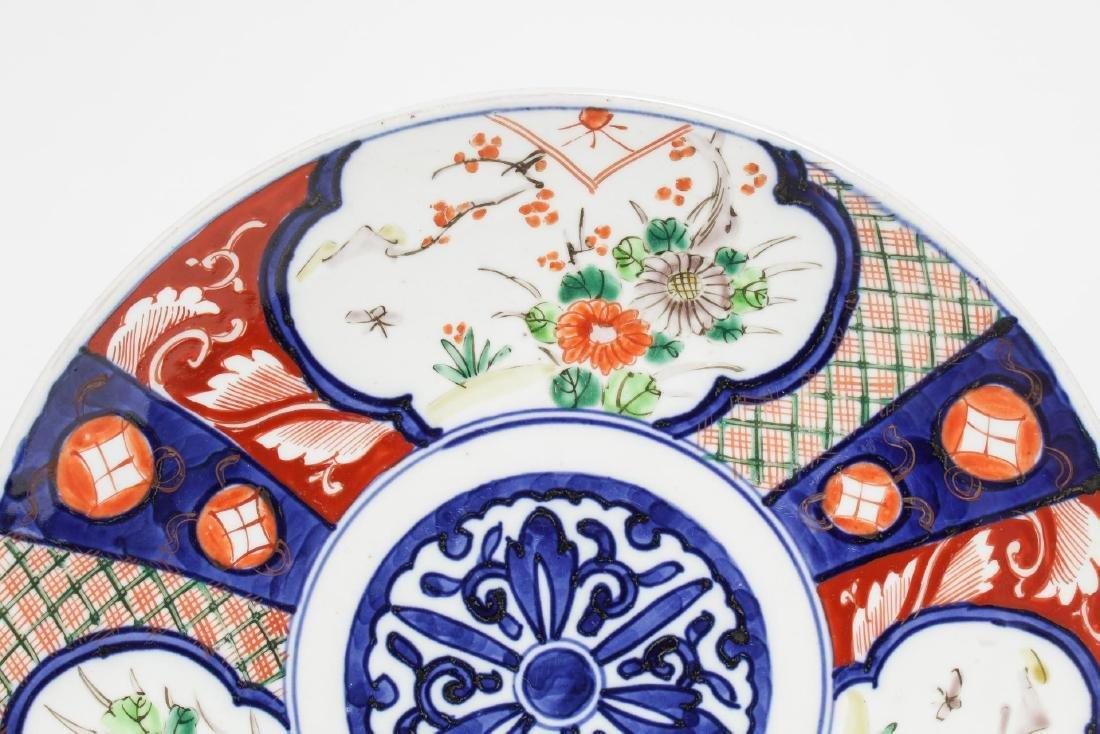 Japanese Imari Porcelain Chargers, Vintage Pair - 2