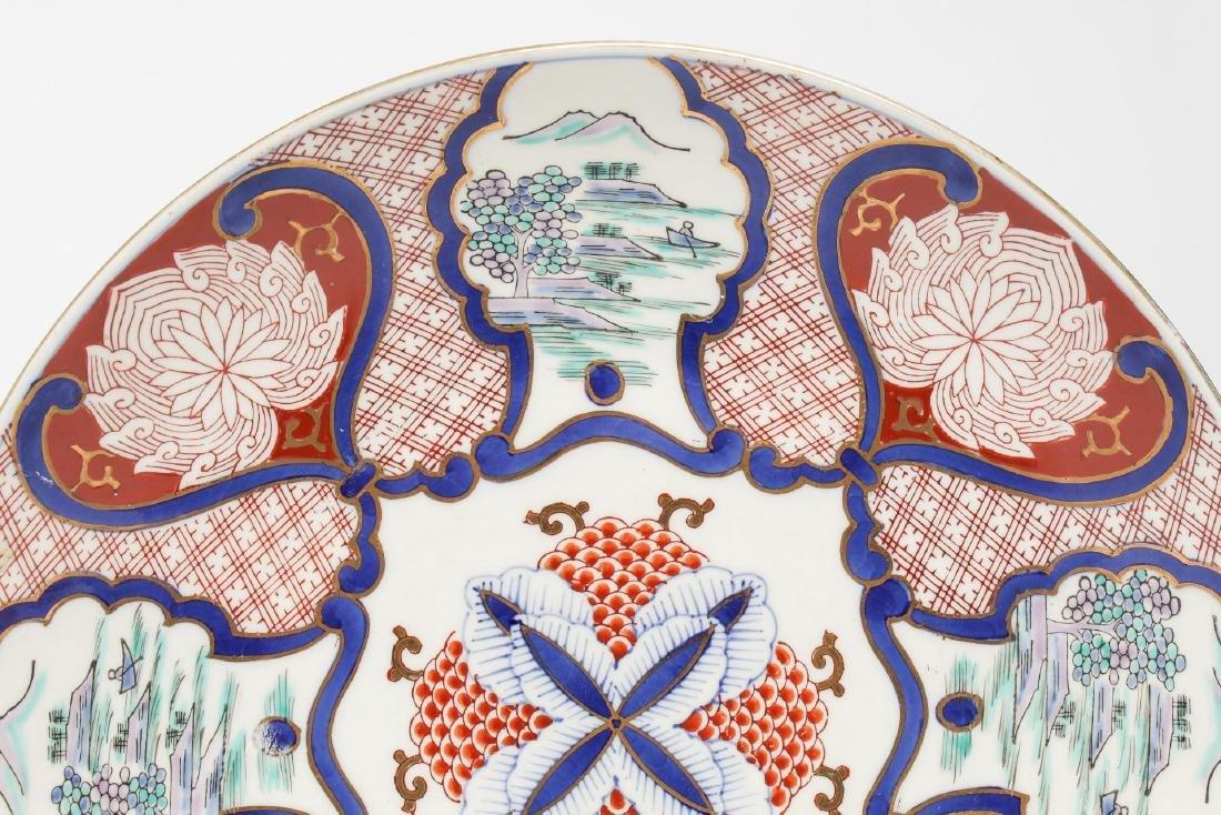 Japanese Imari Porcelain Chargers, Vintage Pair - 3