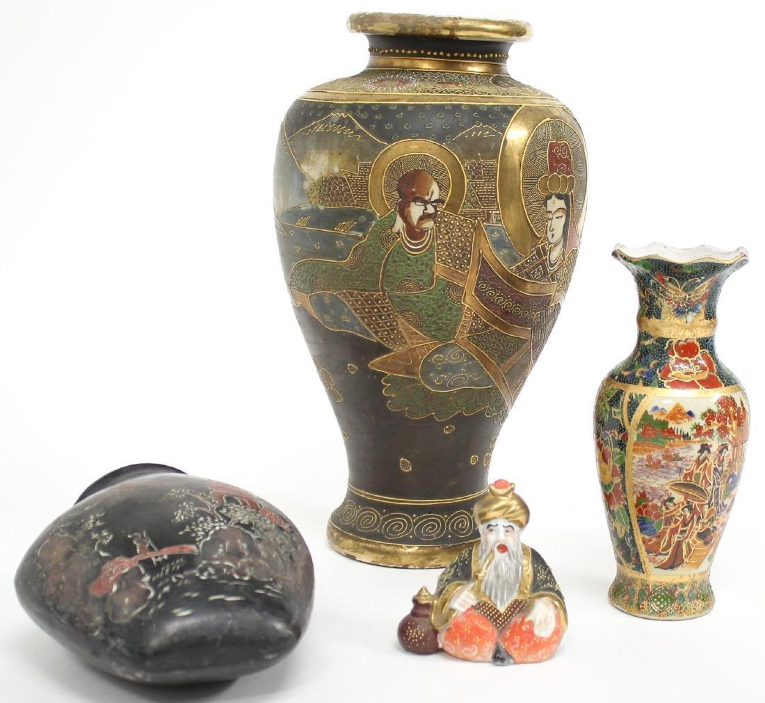 Asian Ceramic Articles inc. Satsuma Porcelain, 4
