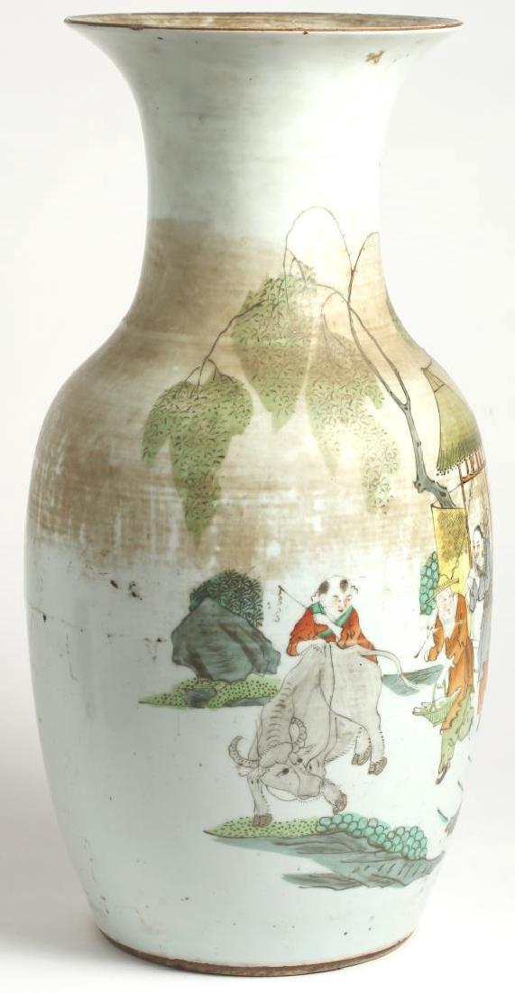 Chinese Polychrome Porcelain Baluster Vase - 2