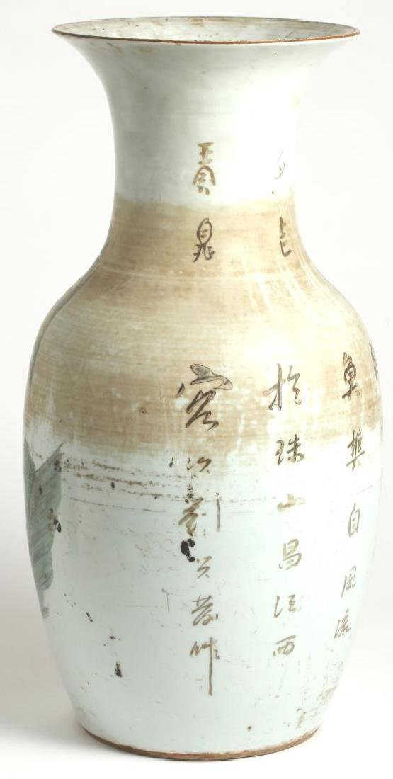 Chinese Polychrome Porcelain Baluster Vase - 4