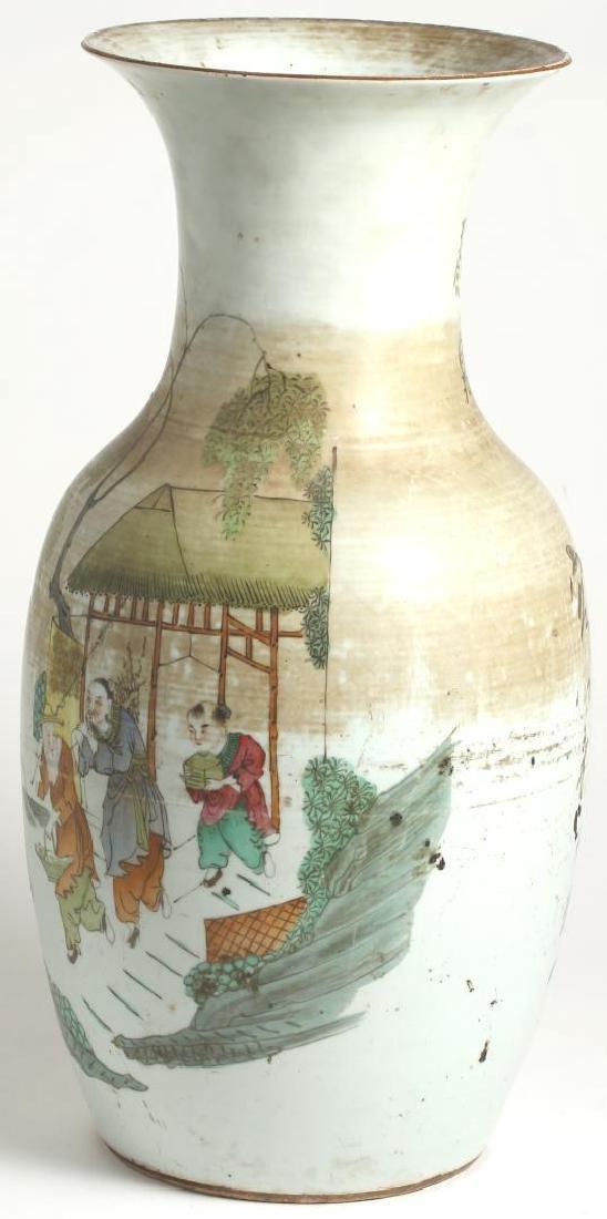 Chinese Polychrome Porcelain Baluster Vase - 5