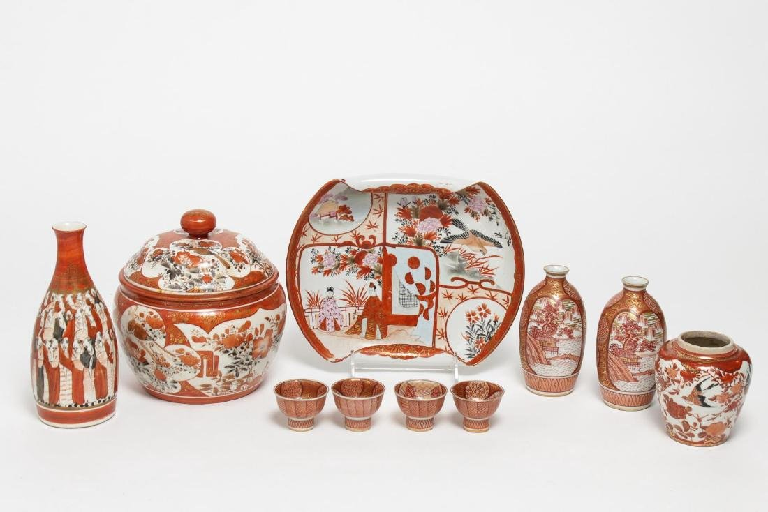 Japanese Kutani Porcelain Items, 10 Orange & White