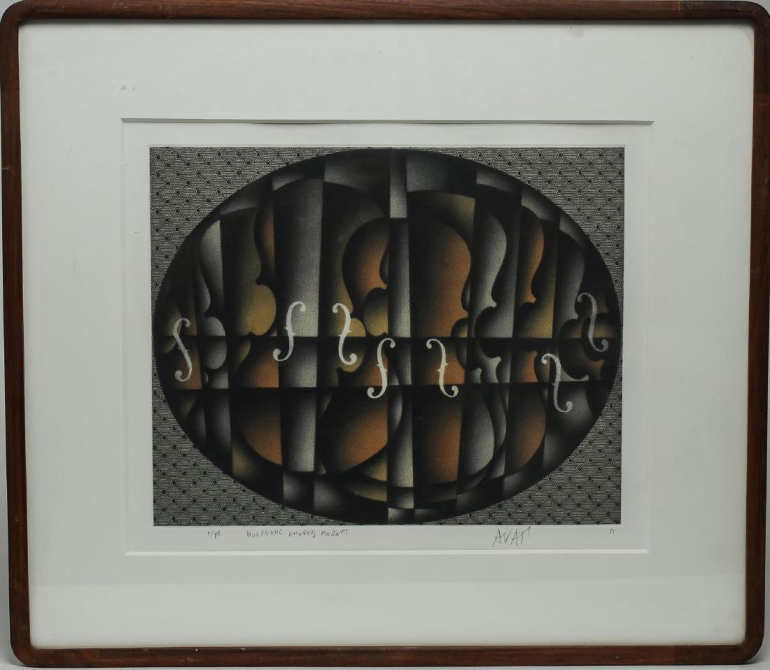 Mario Avati (French, 1921-2000)- Mezzotint - 2