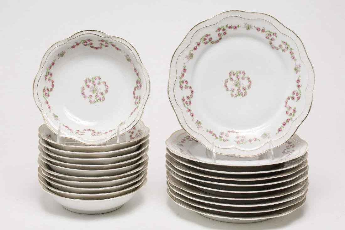 ZS & Co. Bavaria Orleans Porcelain Dessert Service - 2