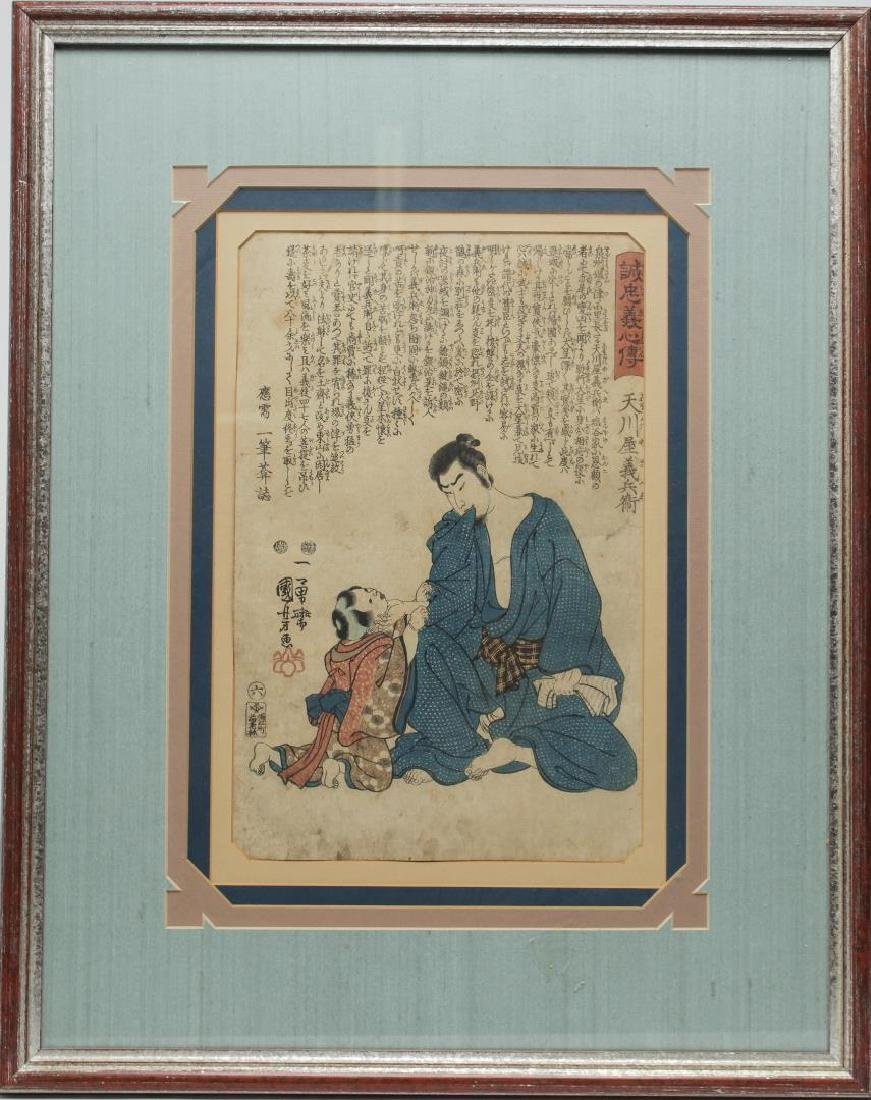Japanese Ukiyo-e Woodblock Print, Hand-Colored