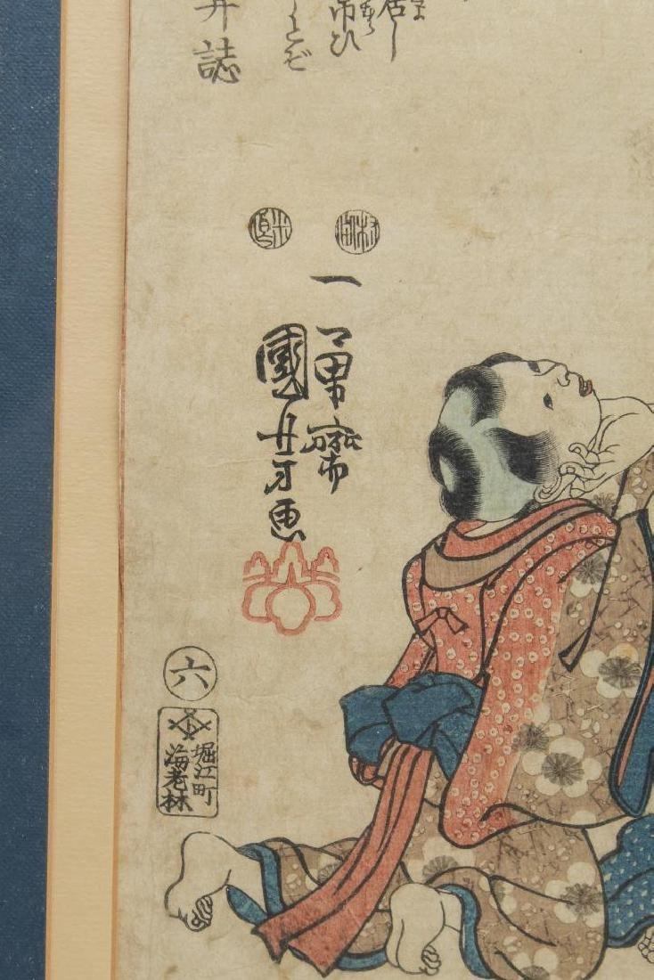 Japanese Ukiyo-e Woodblock Print, Hand-Colored - 3