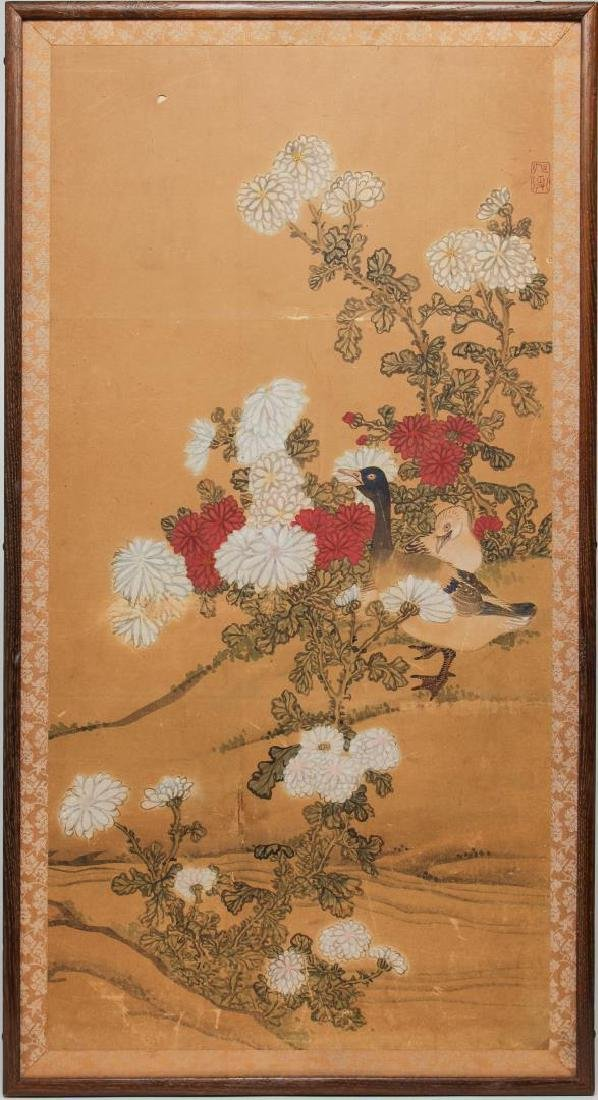 Asian Watercolor Scroll Fragment