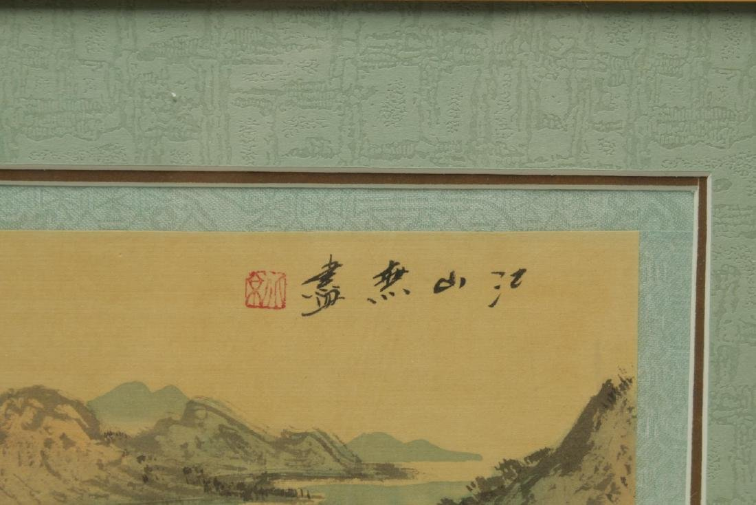 Chinese Hand-Painted Landscape Pictures, 2 - 5