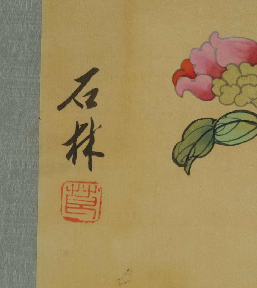 Chinese Hand-Painted Flower Pictures, 2 - 3