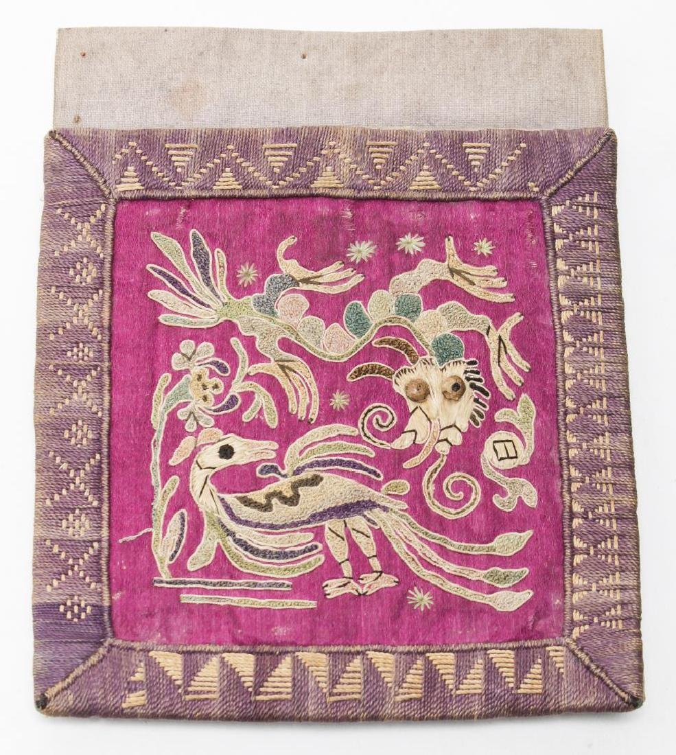 Chinese Qing Dynasty Embroidered Silk Coin Purse