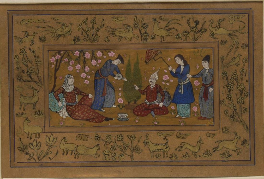 Persian Illuminated Manuscript Page