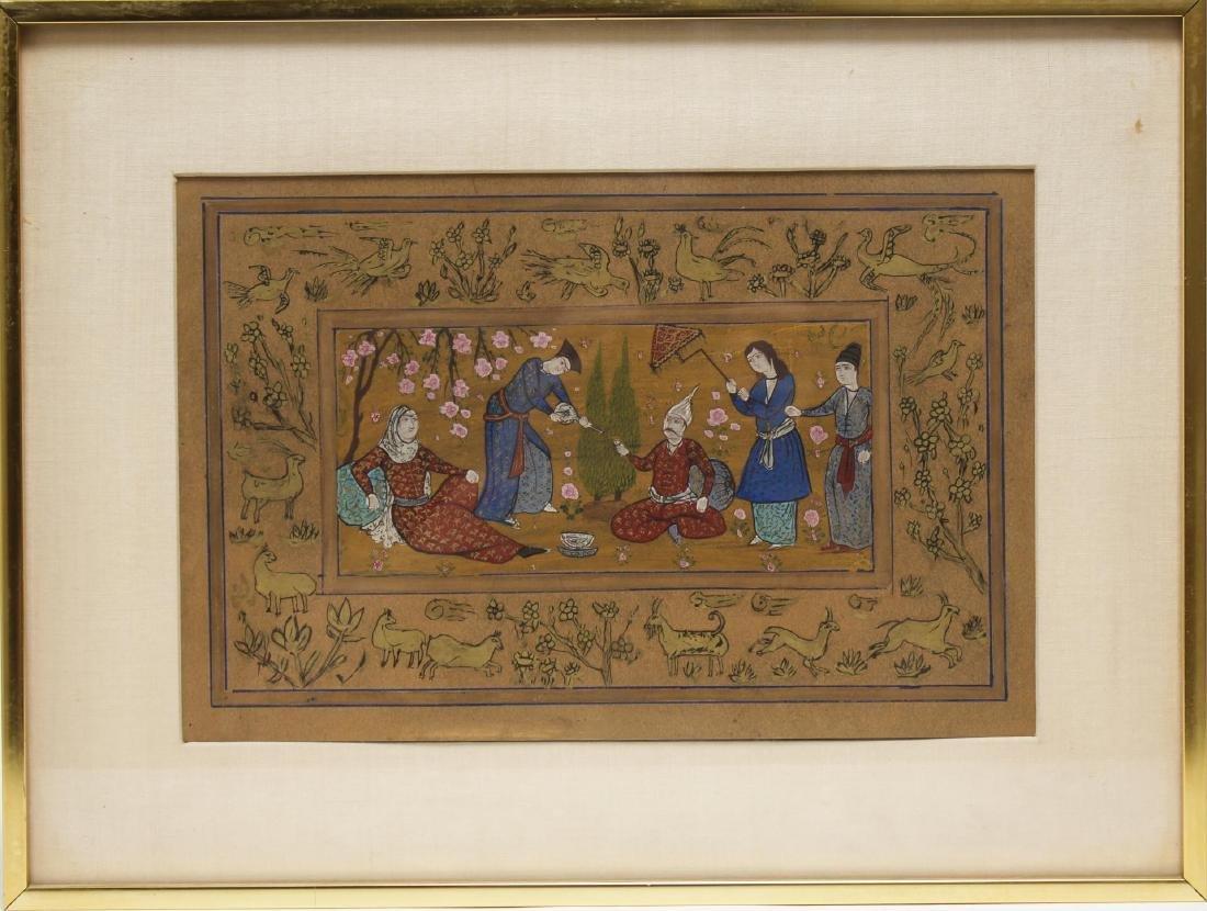 Persian Illuminated Manuscript Page - 2