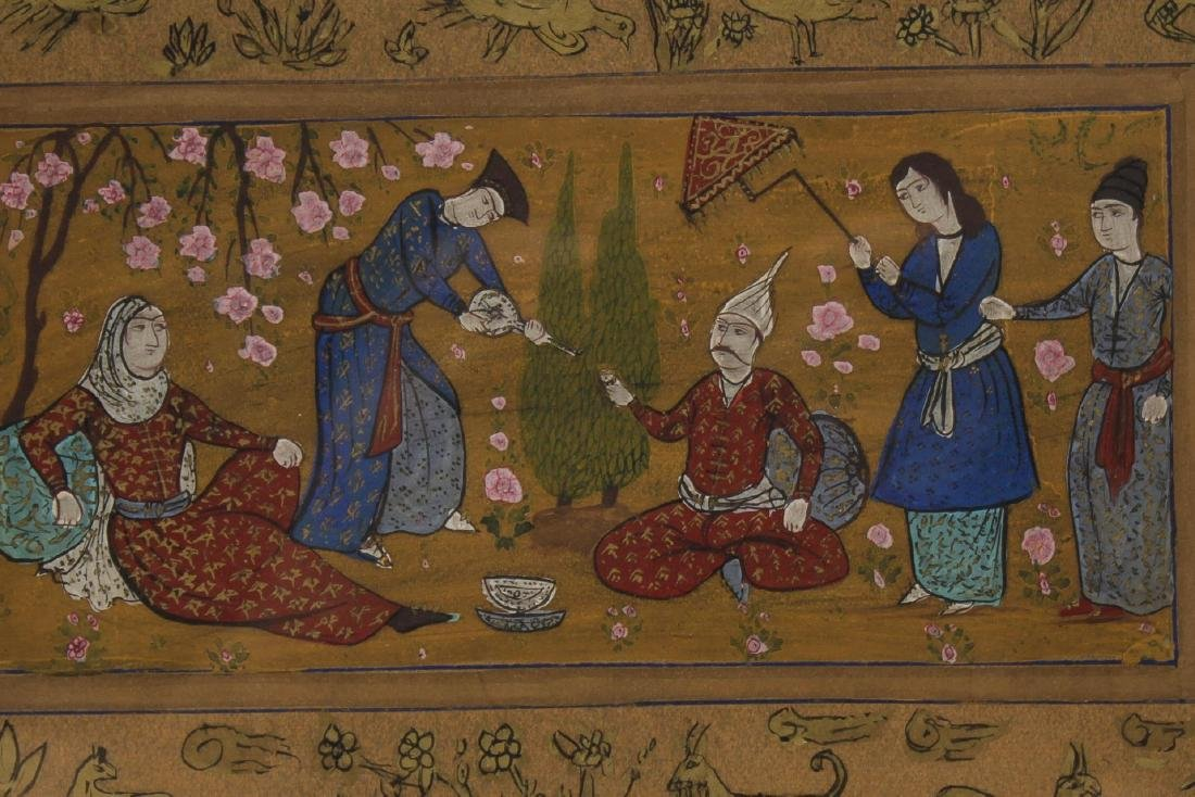 Persian Illuminated Manuscript Page - 3