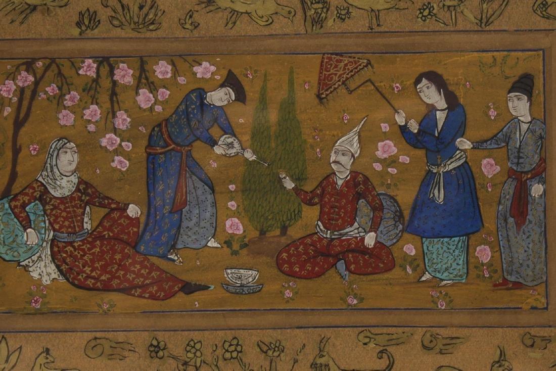 Persian Illuminated Manuscript Page - 3