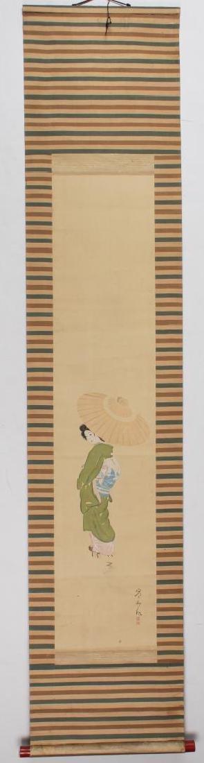 Japanese Fashion Scroll Paintings, 2 - 2
