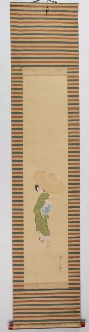 Japanese Fashion Scroll Paintings, 2 - 2