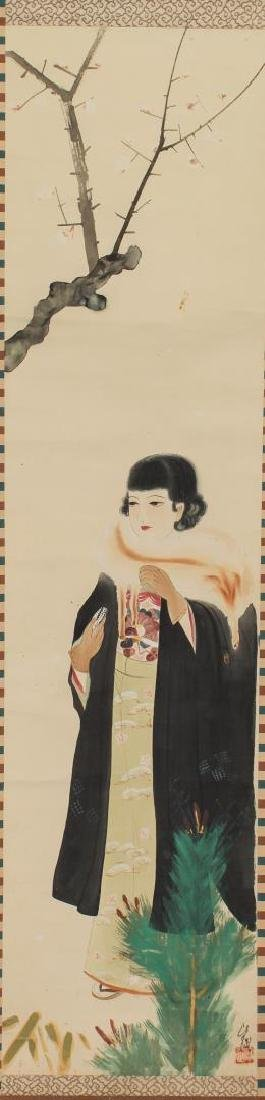 Japanese Fashion Scroll Paintings, 2 - 6