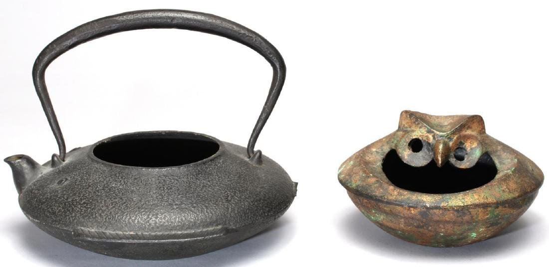 Japanese Metal Ware, 2 Vintage Items