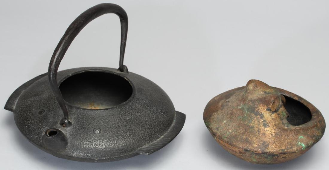 Japanese Metal Ware, 2 Vintage Items - 2