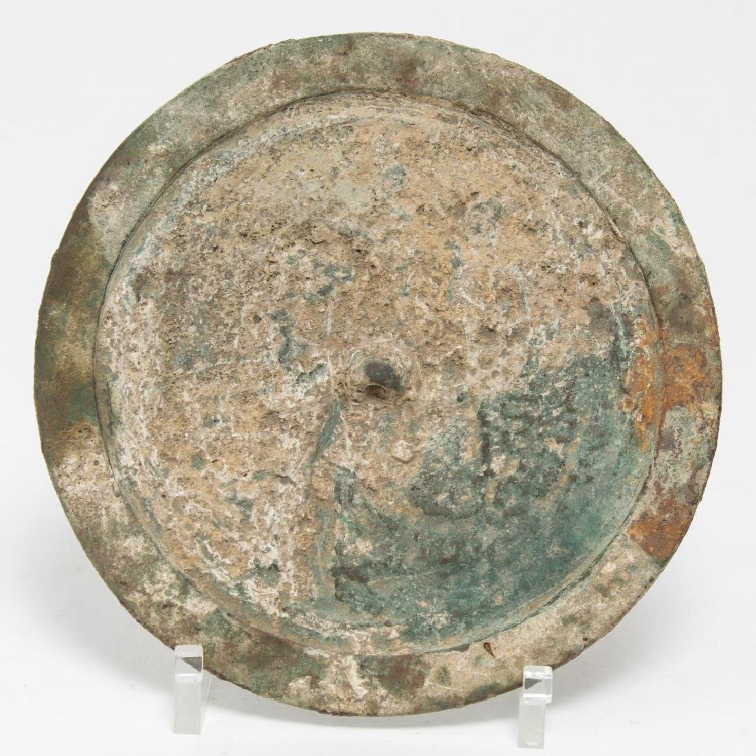 Chinese Tang Dynasty Embossed Bronze Mirror