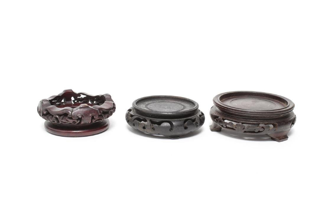 Chinese & Japanese Small Carved Wood Stands, 12 - 2