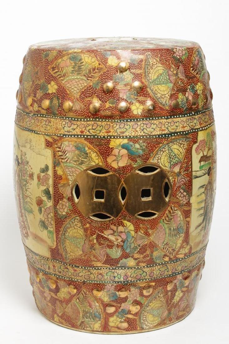 Japanese Satsuma Porcelain Garden Stool - 2