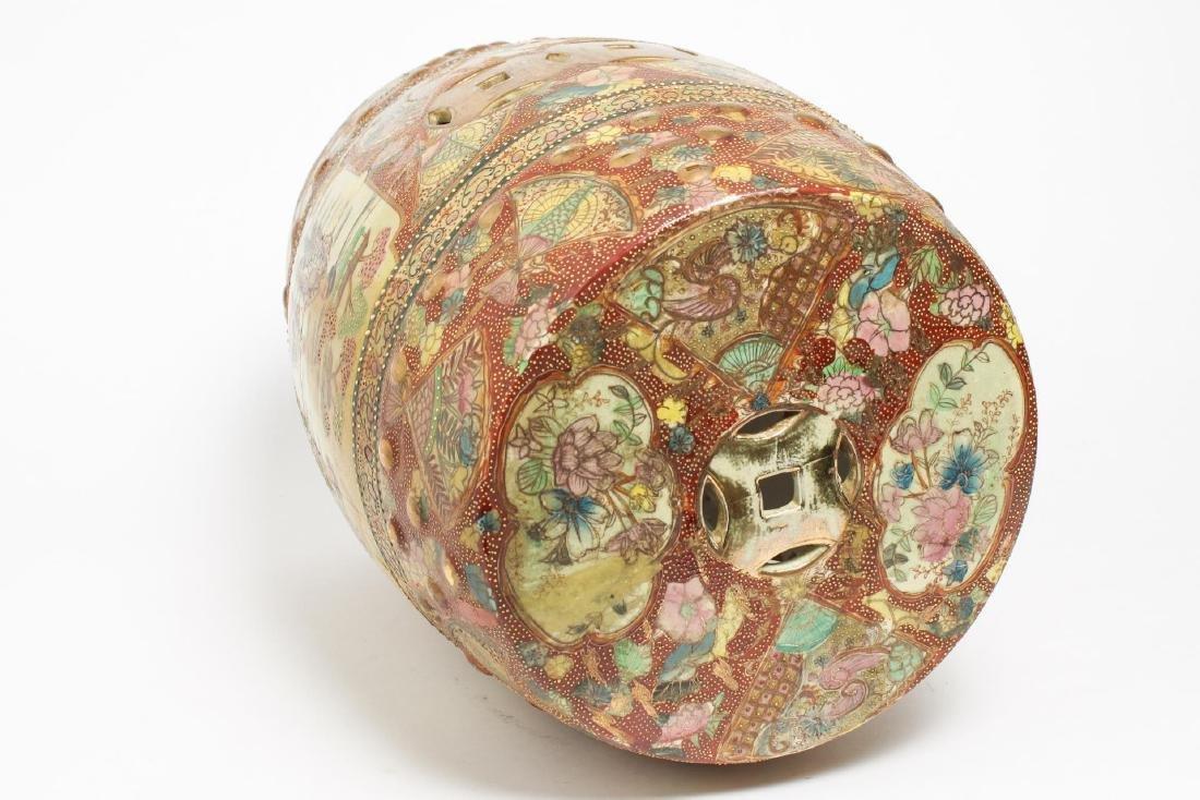Japanese Satsuma Porcelain Garden Stool - 5