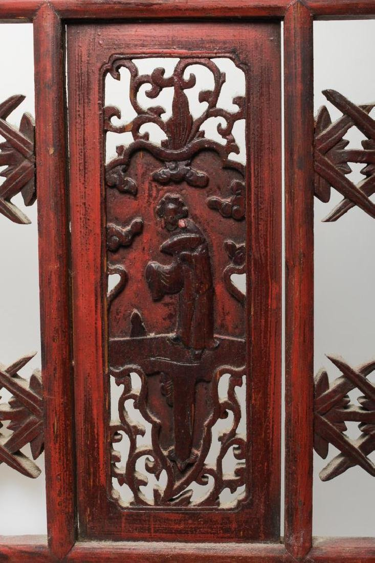 Chinese Carved & Painted Wood Furniture Panels, 2 - 3
