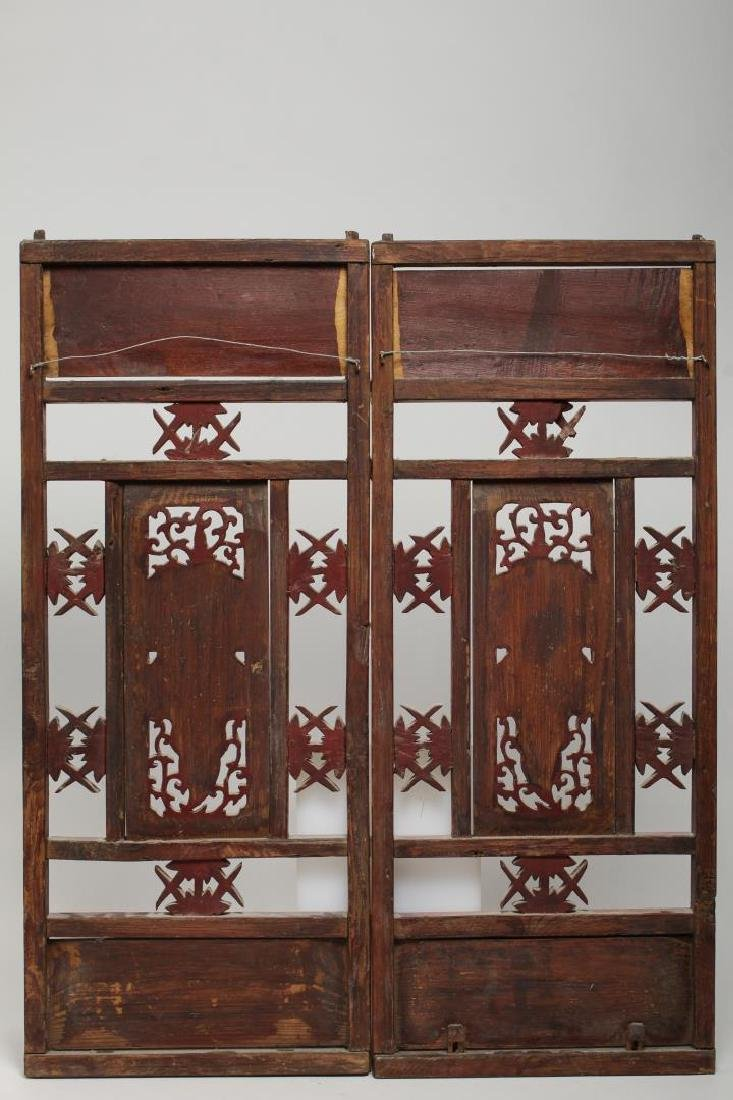Chinese Carved & Painted Wood Furniture Panels, 2 - 4