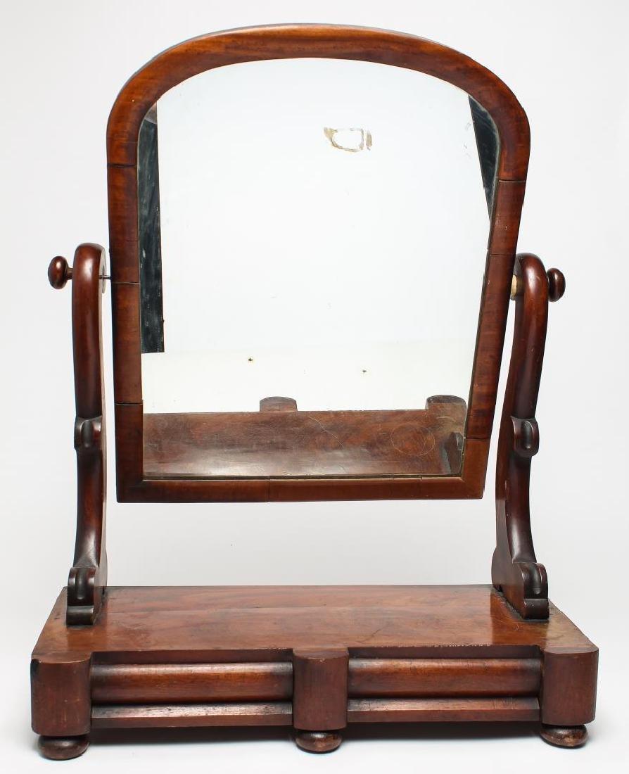 Victorian Mahogany Portable Dressing Mirror