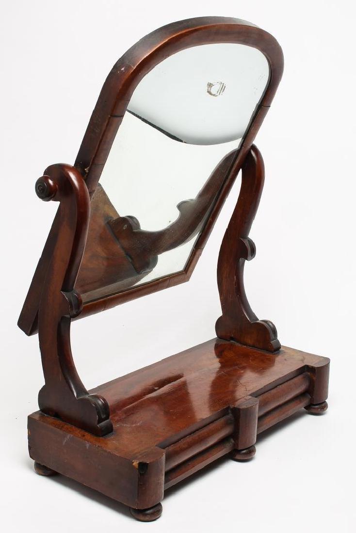 Victorian Mahogany Portable Dressing Mirror - 2