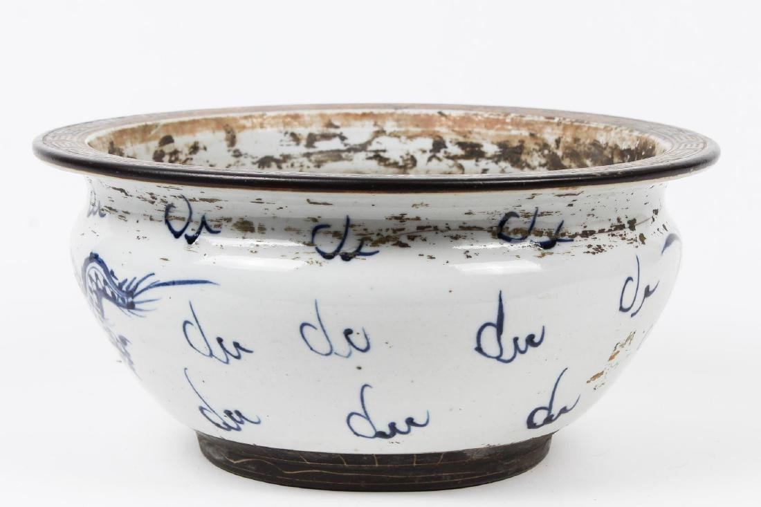 Asian Porcelain Bowl, Blue & White with Dragons