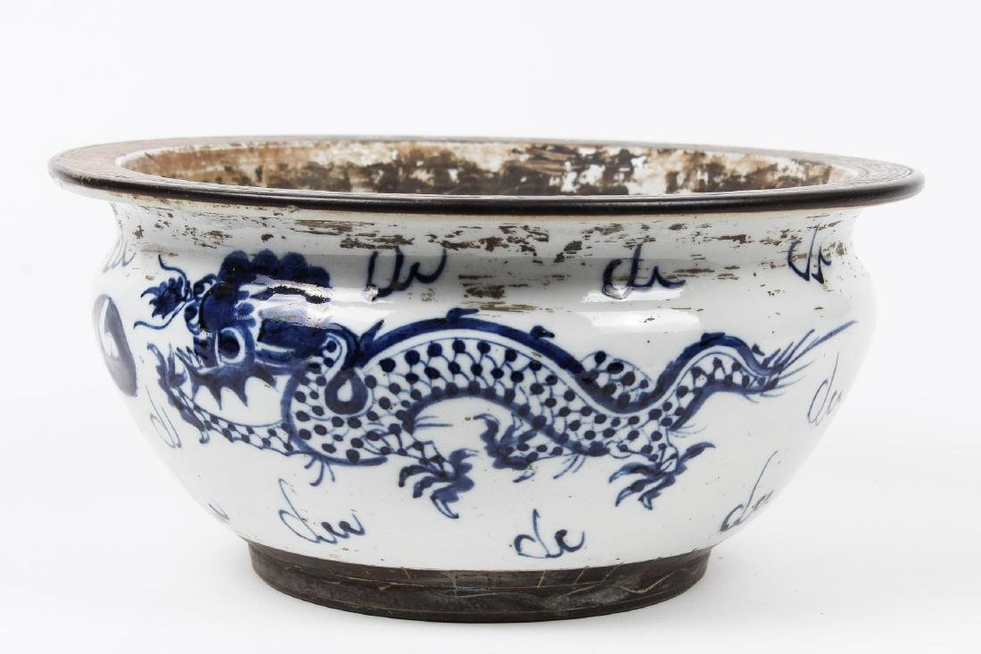Asian Porcelain Bowl, Blue & White with Dragons - 2