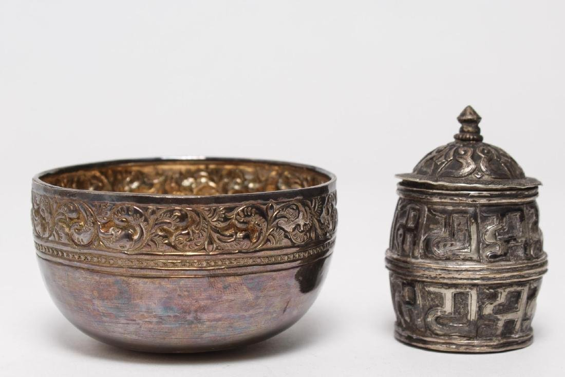 Antique Middle Eastern Silver Articles, 2 Pieces