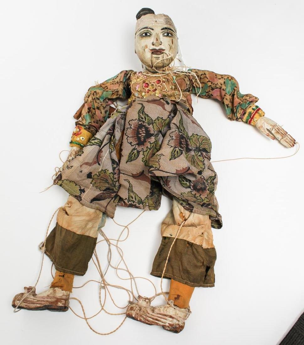 Burmese Puppet, Hand-Carved & -Painted Wood, 1950s