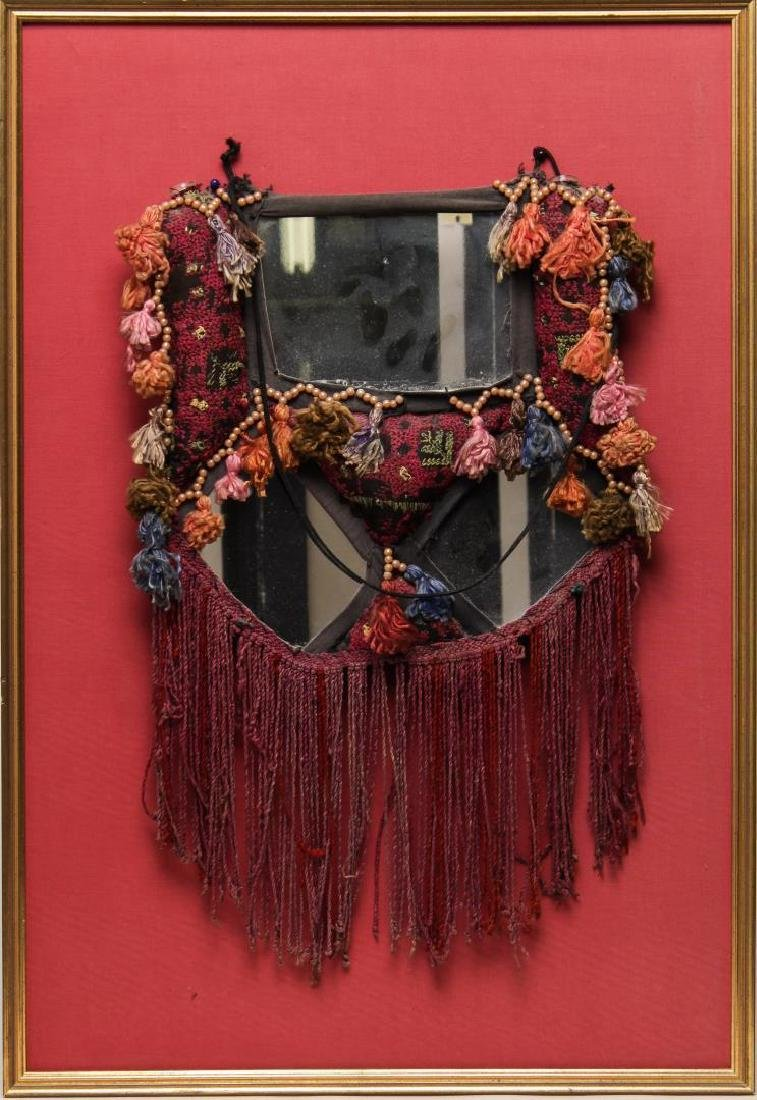 Vintage Embroidered Mirror Textile