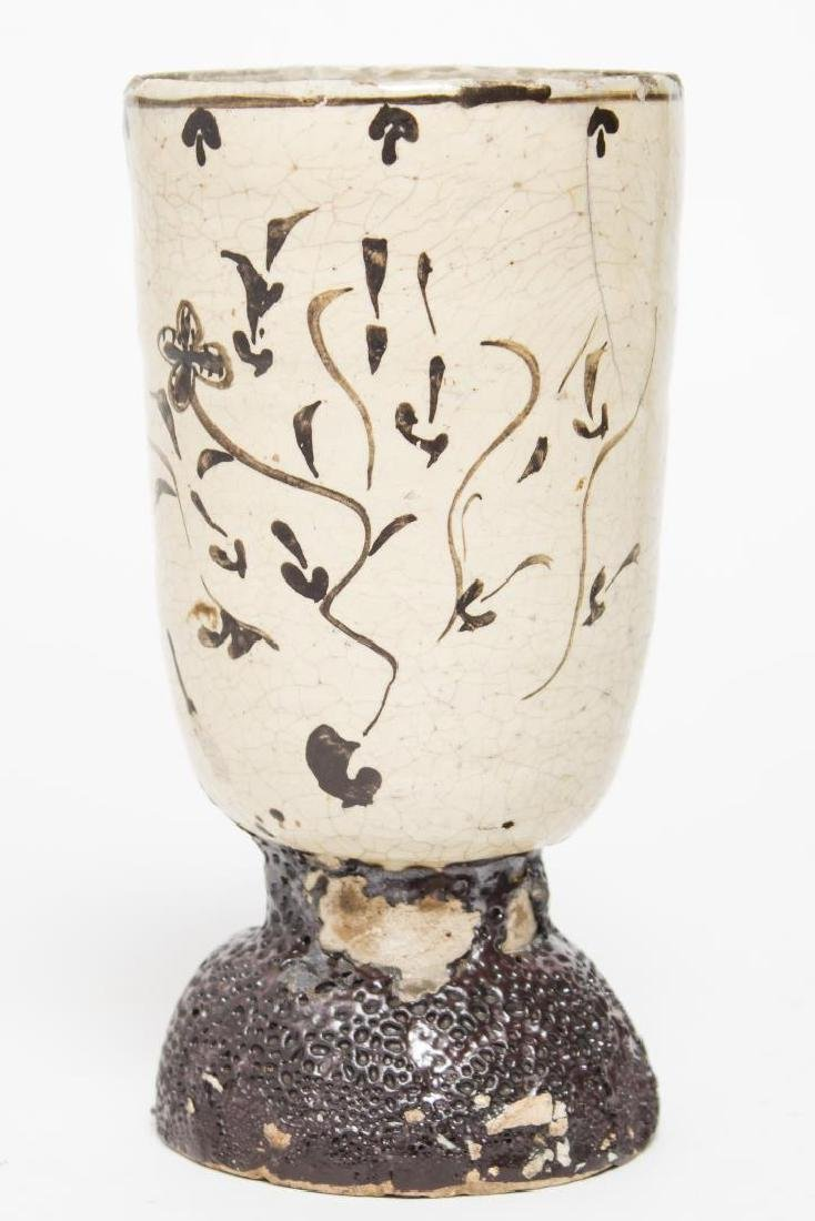 Japanese Raku-Glazed Pottery Vase, Antique