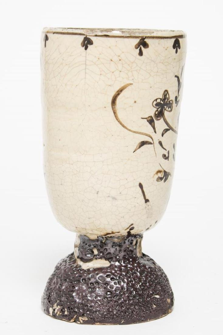 Japanese Raku-Glazed Pottery Vase, Antique - 2