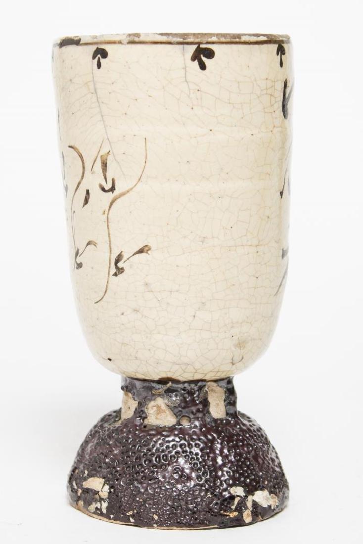Japanese Raku-Glazed Pottery Vase, Antique - 4