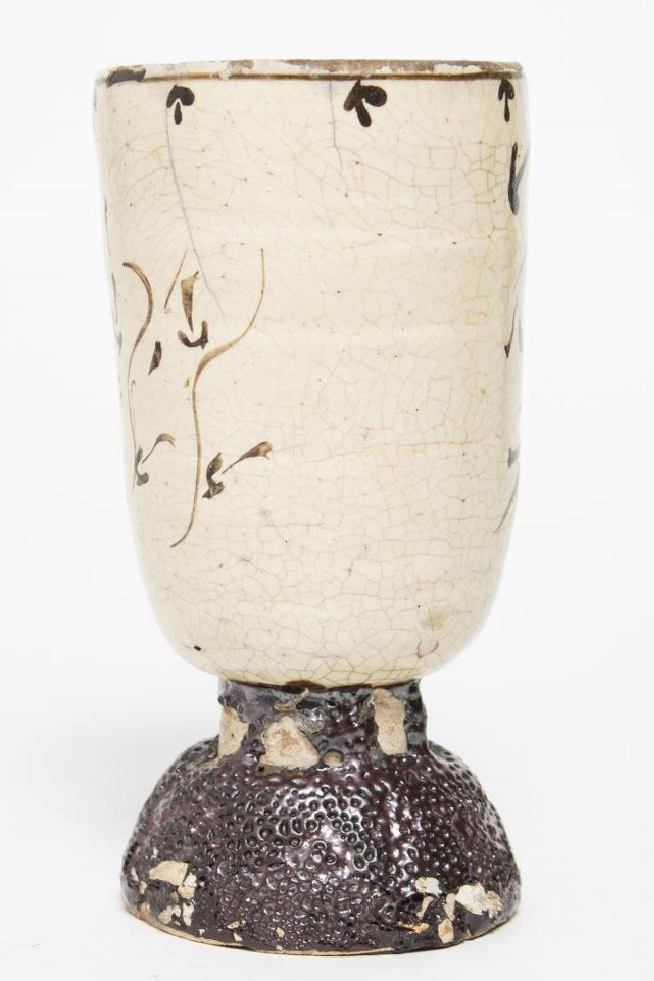 Japanese Raku-Glazed Pottery Vase, Antique - 4
