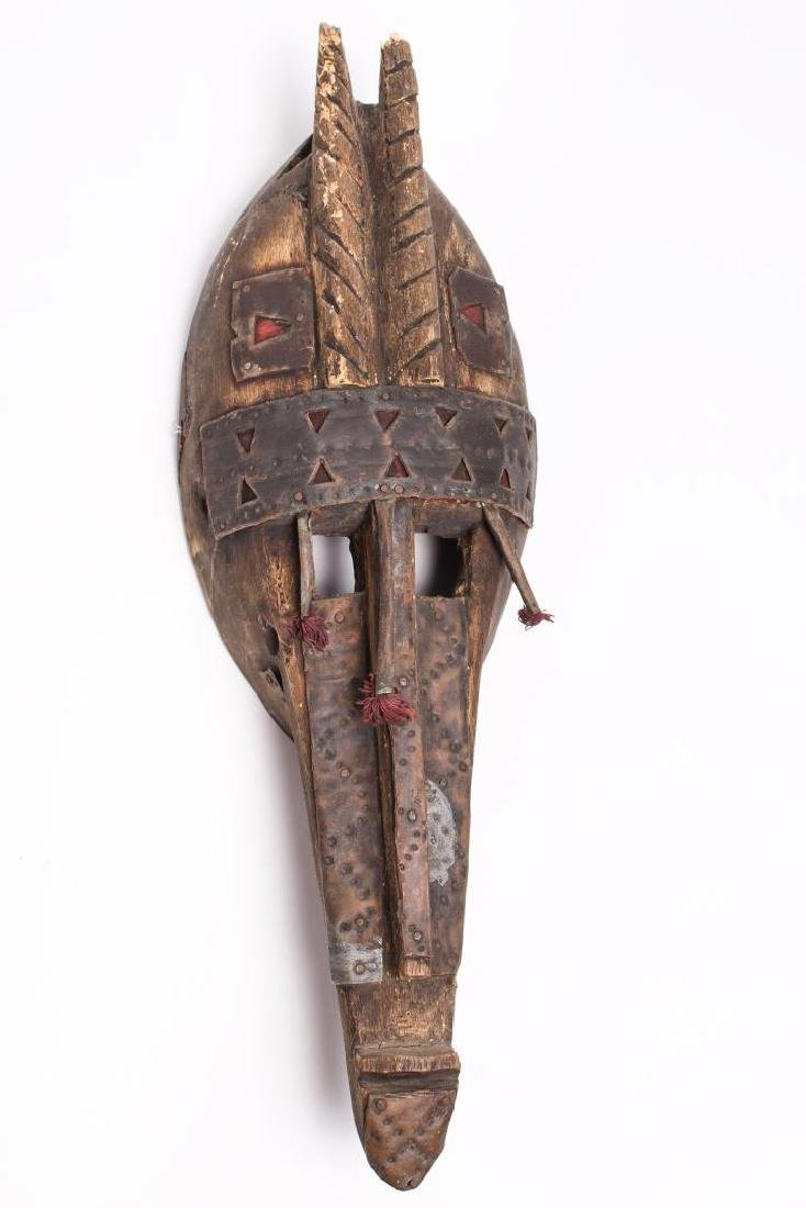 African Mask, Marka People, Mali, Wood & Metal
