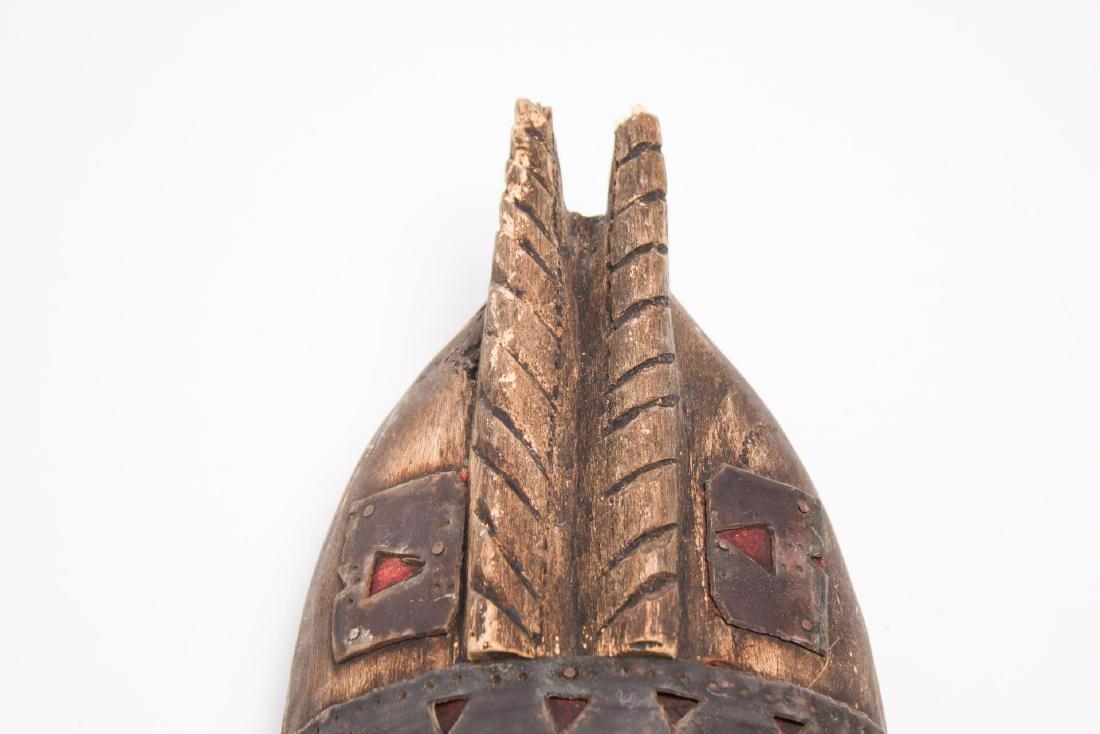 African Mask, Marka People, Mali, Wood & Metal - 4